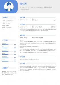 质量检验员/测试员电子版免费简历模板