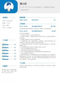电信/通信技术开发及应用求职简历模板