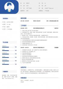advertisement/会展personal简历制作