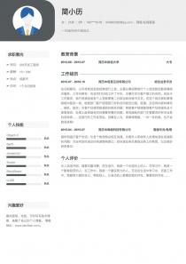 網絡/在線客服免費簡歷模板下載
