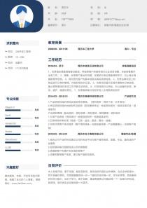 銷售代表/客服及支持/房地產客服簡歷模板