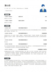 网站编辑word简历模板