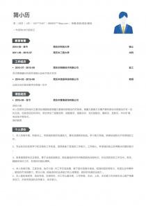 保健/美容/美发/健身简历模板download