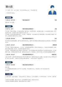 行政/后勤/文秘電子版免費簡歷模板