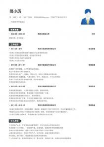 房地产开发/经纪/中介个人简历模板下载word格式