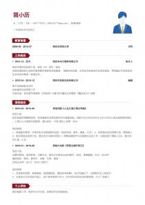 导演/编导电子版personal简历模板