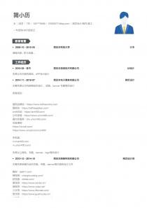 网页设计/制作/美工简历模板