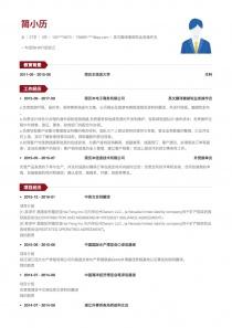 英文翻译兼邮轮业务操作员免费简历模板
