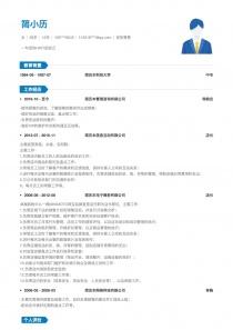 百货零售word简历模板