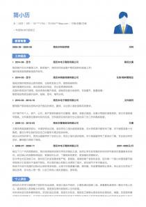 85韩版传奇私服游戏截图1