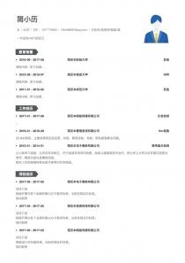 化妝師/造型師/服裝/道具簡歷模板下載word格式