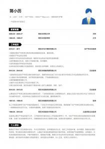 最新医院/医疗/护理简历模板下载word格式