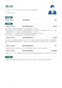 最新物流专员/助理word简历模板