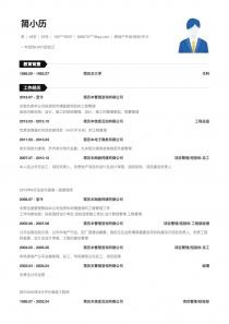 最新房地产开发/经纪/中介个人简历模板下载word格式