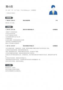 仓库管理员personal简历样本范文