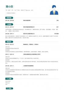 财务出纳/会计个人简历模板下载word格式
