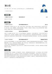 土木/建筑/装修/市政工程个人简历样本范文