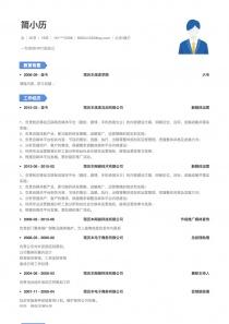 公关/媒介电子版简历模板