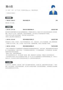 网店/淘宝店长免费简历模板