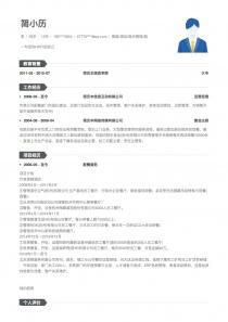 最新商超/酒店/娱乐管理/服务电子版个人简历模板范文