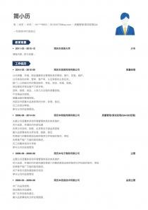 质量管理/测试经理(QA/QC经理)简历模板