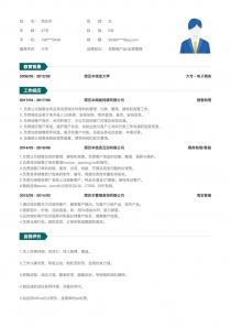 网站推广/运营电子版简历