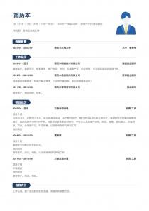 房地产中介/置业顾问电子版简历模板下载