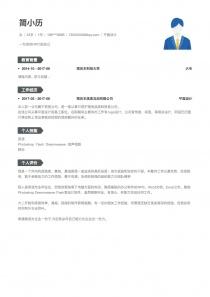平面设计电子版简历模板下载