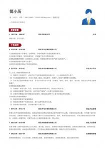 2017最新銷售總監找工作word簡歷模板制作