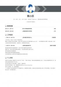 2017最新商超/酒店/娛樂管理/服務空白word簡歷模板制作