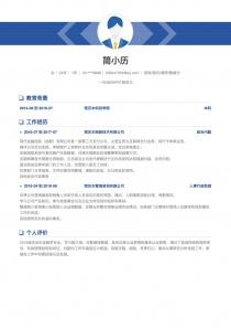 咨询/顾问/调研/数据分析空白word简历模板