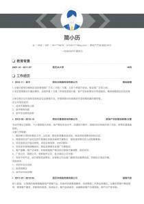 房地产开发/经纪/中介找工作简历模板下载word格式
