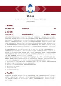 农/林/牧/渔业word简历模板