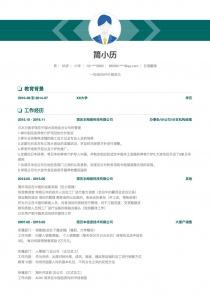 最新日语翻译个人简历模板