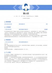 newest英语翻译完整personal简历样本