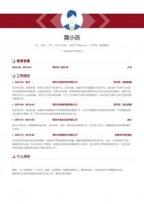 茶艺师/经理助理简历模板下载word格式