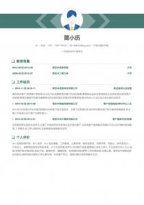 行政/后勤/文秘简历制作
