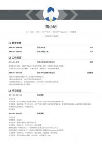 最新日語翻譯個人簡歷模板下載