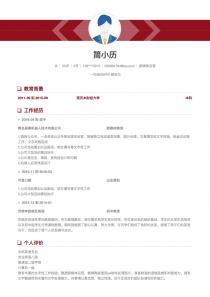 新媒体运营空白word简历模板