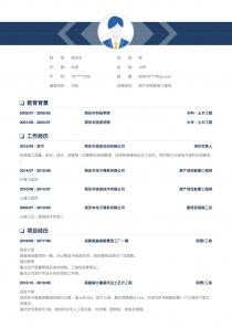 房产项目配套工程师求职简历表