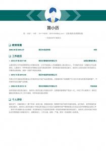 最新证券/期货/投资管理/服务招聘word简历模板样本