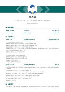 销售行政/商务简历制作