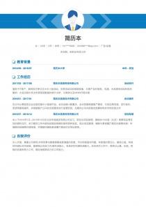 advertisement/会展简历制作