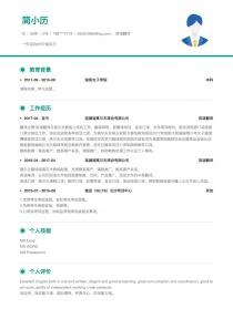 英语翻译personal简历模板download
