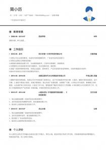 记者/采编求职简历模板