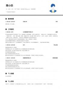 影视/媒体电子版简历模板下载word格式