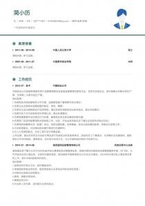 律师/法务/合规电子版简历模板制作