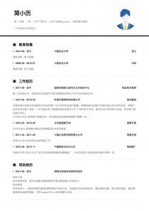 导游/旅行顾问简历模板下载word格式
