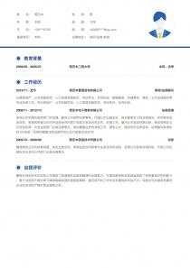 律师/法务/合规简历表格模板