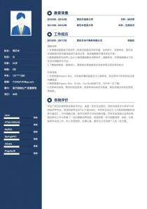 医疗器械生产/质量管理简历模板